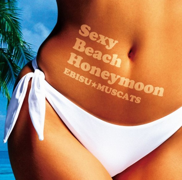 Sexy Beach Honeymoon 初回限定盤B