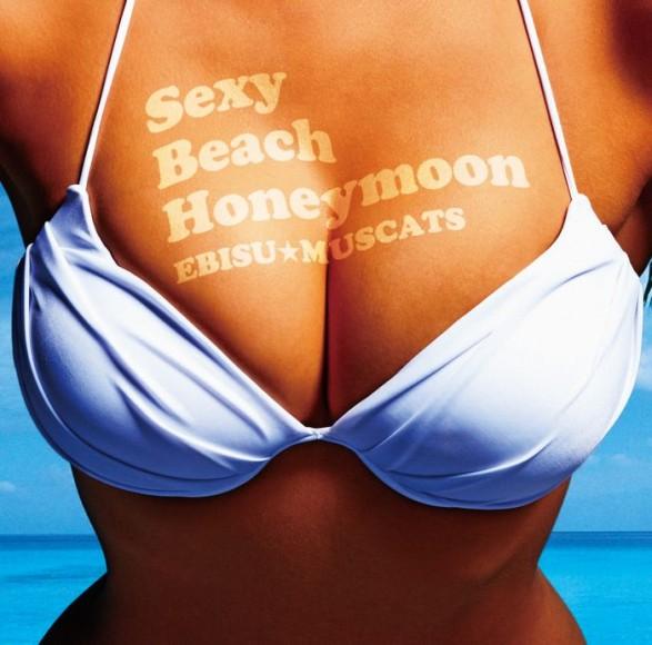 Sexy Beach Honeymoon 通常盤