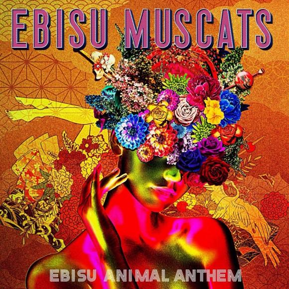 「EBISU ANIMAL ANTHEM」DVD付CD(初回限定盤)